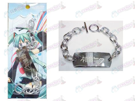 Hatsune Big O word chain bracelet