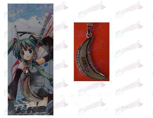 Hatsune Moon Series O word necklace