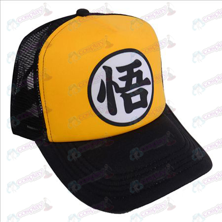 Colorful hats (Dragon Ball Accessories Wu)