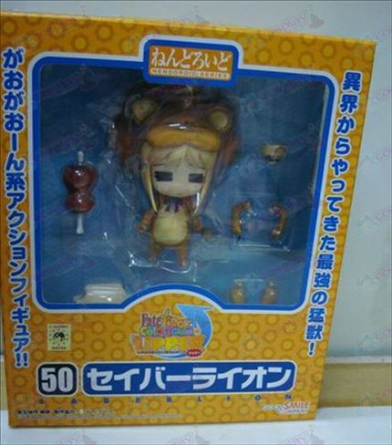 Q-50 # lion Sebastian face doll