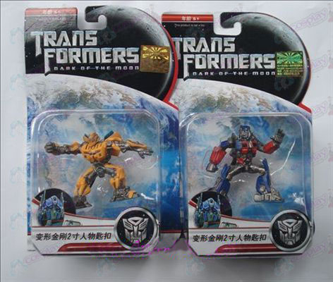 Genuine Key figures 2 Transformers Accessories