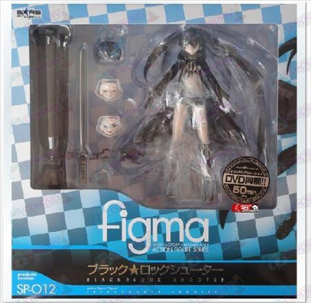 Genuine figma-SP012-Lack Rock Shooter Accessories shooter blackening Hatsune hand to do (15cm)