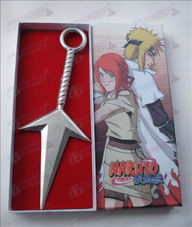 Naruto on Renku Unboxed largest arms