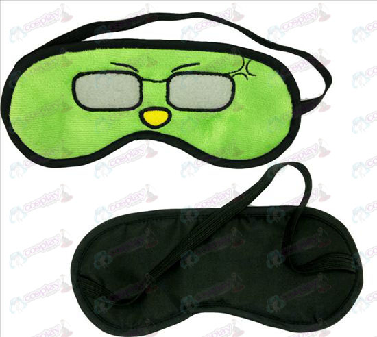 Kuroko's Basketball anime goggles green room