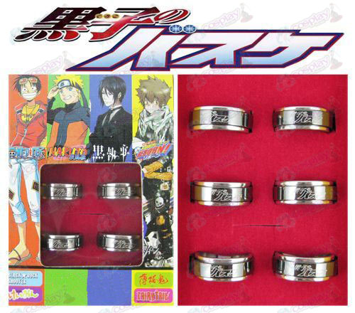 kuroko's Basketball Accessories black steel rotating ring (6 / set)