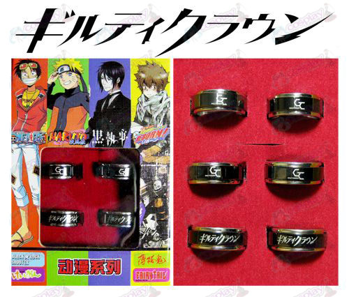 Guilty Crown Accessories black steel rotating ring 6 a suit