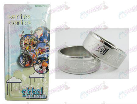 Sword Art Online Accessories Frosted Ring card installed