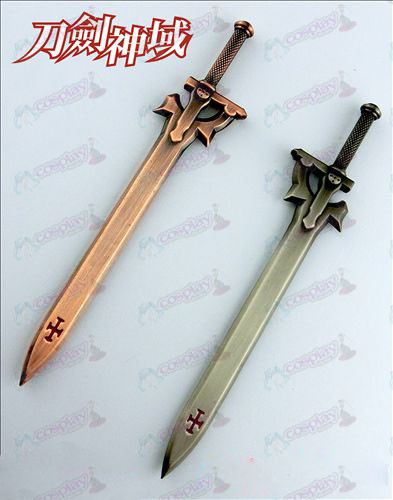 Sword Art Online Accessories Kazuto weapons buckle (gun color and red Tong colors optional)